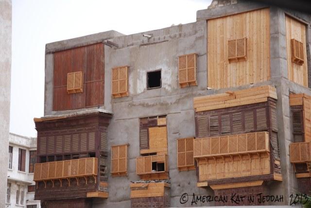 Old Jeddah4 ©American Kat in Jeddah