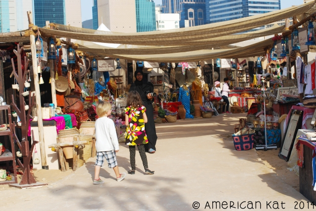 traditional style souks