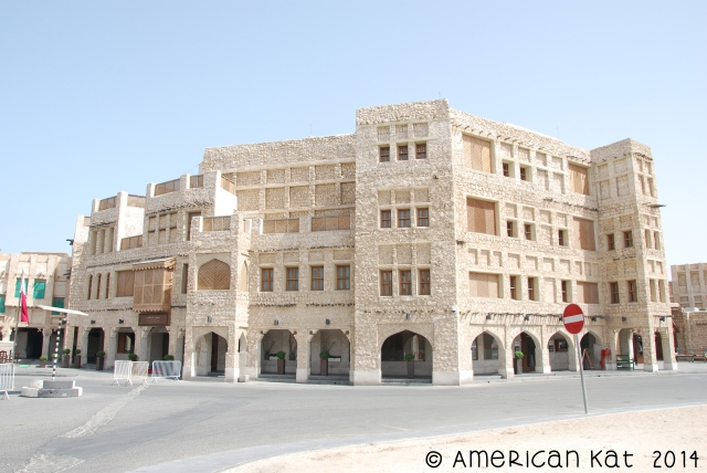 a random view of Souq Waqif